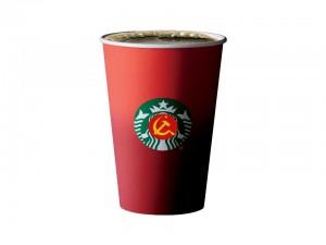 Communism Starbucks2