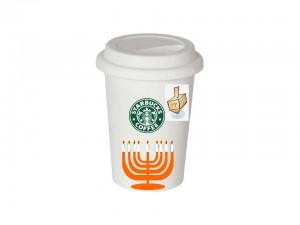 Hanukkah Starbucks2