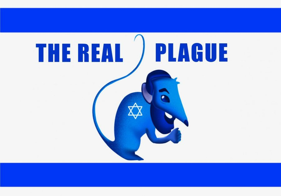 We Are Not The Real Plague